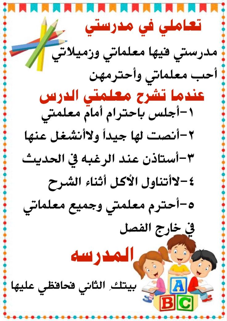Pin By Haya Al Salom On Arabic Mario Characters Character Yoshi
