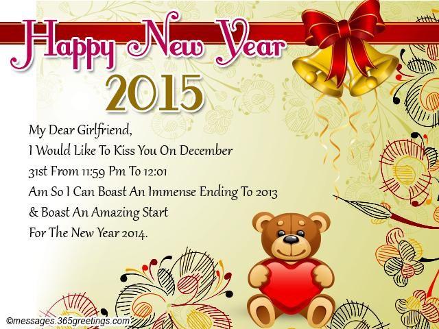 New year wishes photos superepus news m4hsunfo