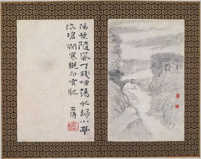 Returning Home, Qing dynasty (1644–1911), ca. 1695  Shitao (Zhu Ruoji) (Chinese, 1642–1707)  Album of twelve paintings; ink and color on paper