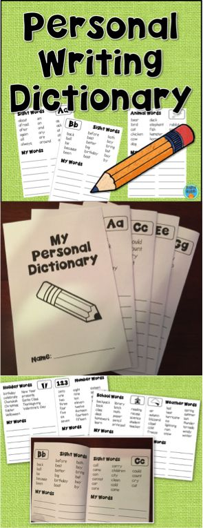 Personal student dictionary - includes sight words, thematic words, and student's own words - great writing aid!