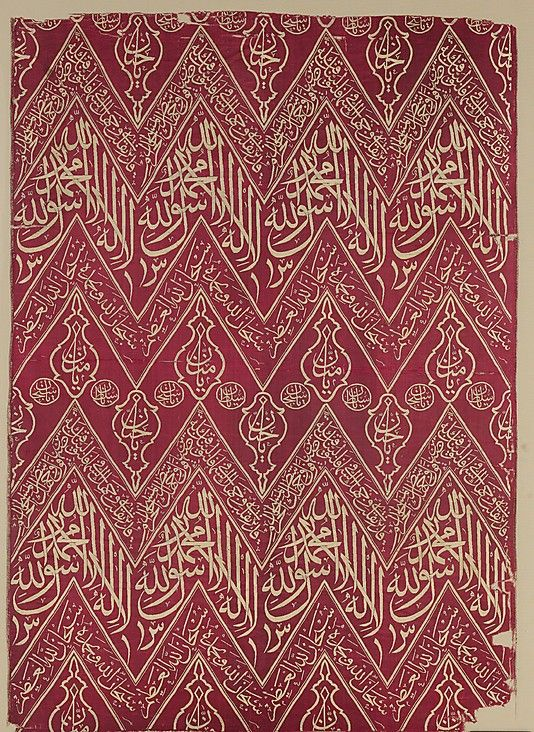 Fragmentary Cenotaph Cover with Qur'anic Calligraphy  Object Name:     Tomb cover Date:     17th–18th century Geography:     Turkey Culture:     Islamic Medium:     Silk; lampas