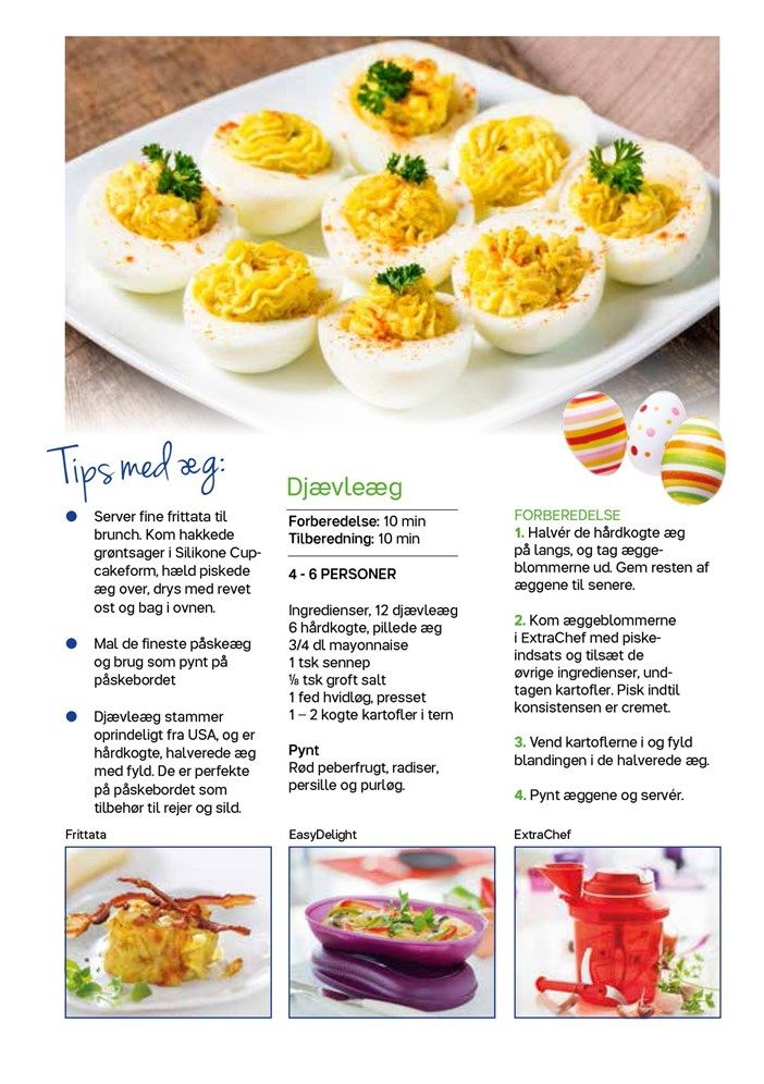 Enjoy an Egg-cEelalesntter Uge 12 | 20.03 – 26.03.2017