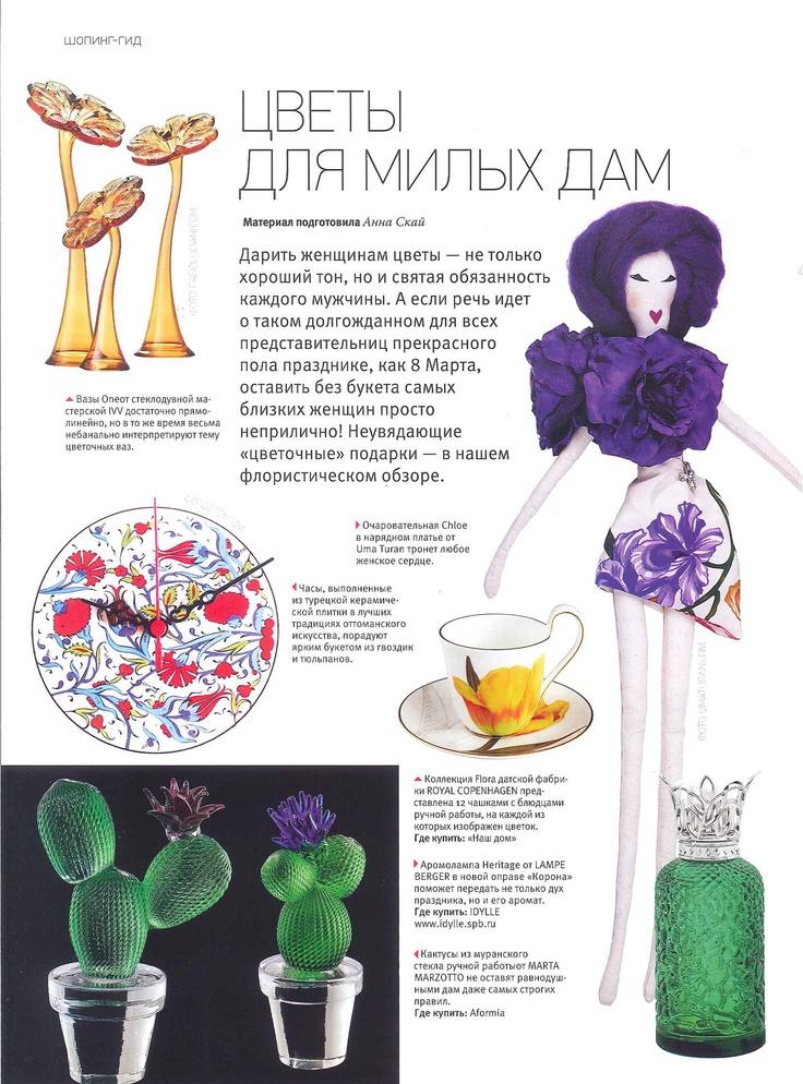 IVV con la collezione Mon Amour su Жилая среда (Living Surrounding) Russia del mese di marzo