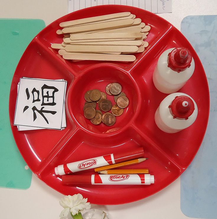 We've been having a fun time learning about this holiday and marking the occasion with a special activity - making Chinese New Year good luc...
