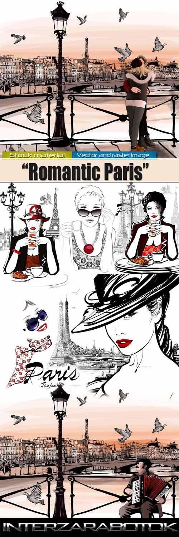 Векторные рисунки – Романтизм Парижа