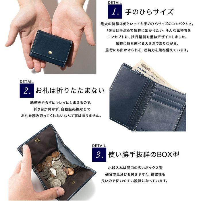 99b07750219e 本革 皮 小さい財布 ミニウォレット 薄い財布 人気 プレゼント 。極小財布 小さい財布