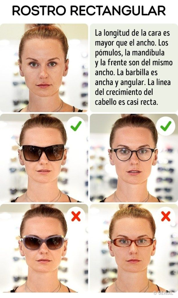 923472077c Cómo escoger las gafas de sol en función de tu rostro - Chic Shopping  Sevillawidget zaask since
