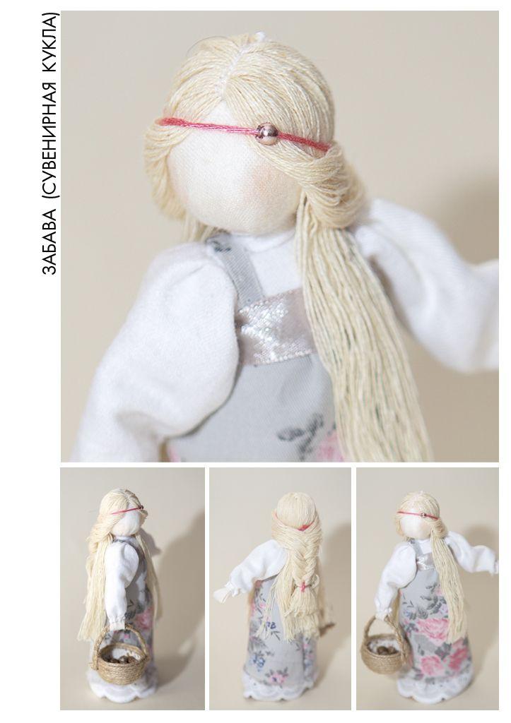 Забава (сувенирная кукла). Рост 16 см  Материалы: Натуральное дерево, лён, хлопок, кружево, хлопковая нить, бисер, бечевка, деревянные бусины. handmade  motanka dolls