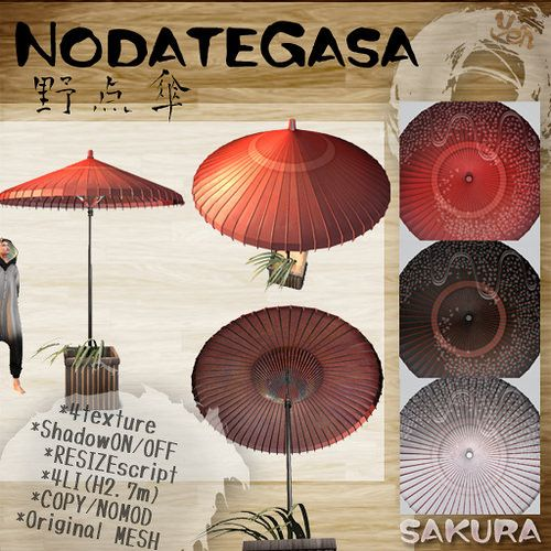 NODATEGSASA -SAKURA- NODATE means traditional Japanese outdoor tea ceremony. They often use this type of big brilliant red parasol/ It is Generally made bigger than normal umbrellas so it can be a shade and it gives more color of red to the garden. It has important part of total look of Jaapnese garden!   4 color change-able paper. Resieze Script included Of course 100% original mesh.   We are participating a Japanese themed event called ORIGAMI right now! as yen does not have our main…