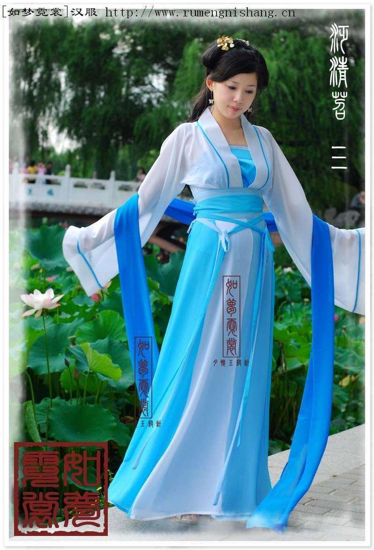 39 besten Hanfu Bilder auf Pinterest | Hanfu, Chinesische kleidung ...
