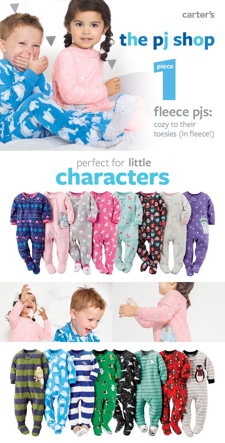 Jammie time: comfy + kid-proof + dream come true!