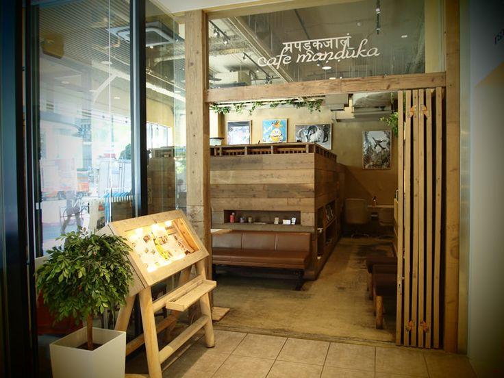 今日の昼カフェ、cafe manduka (カフェ マンドゥーカ)@渋谷です。タワーレコードの隣、ルミネマンの1Fにあるモダンなエスニックカフェ。…