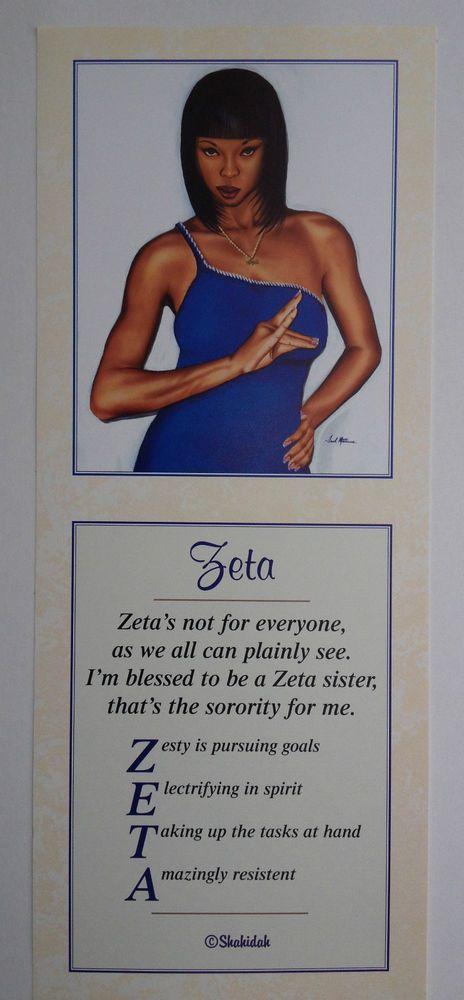 "ZETA PHI BETA ART PRINT WITH WORDS, TITLED: ZETA, 8"" X 20"""