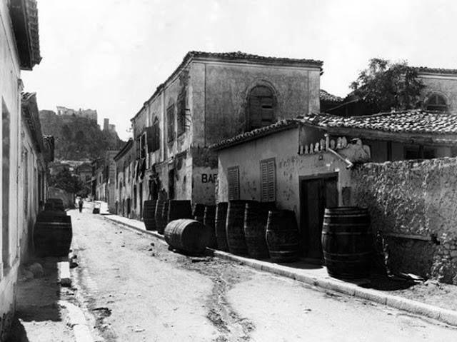 1937 οδός αρείου πάγου