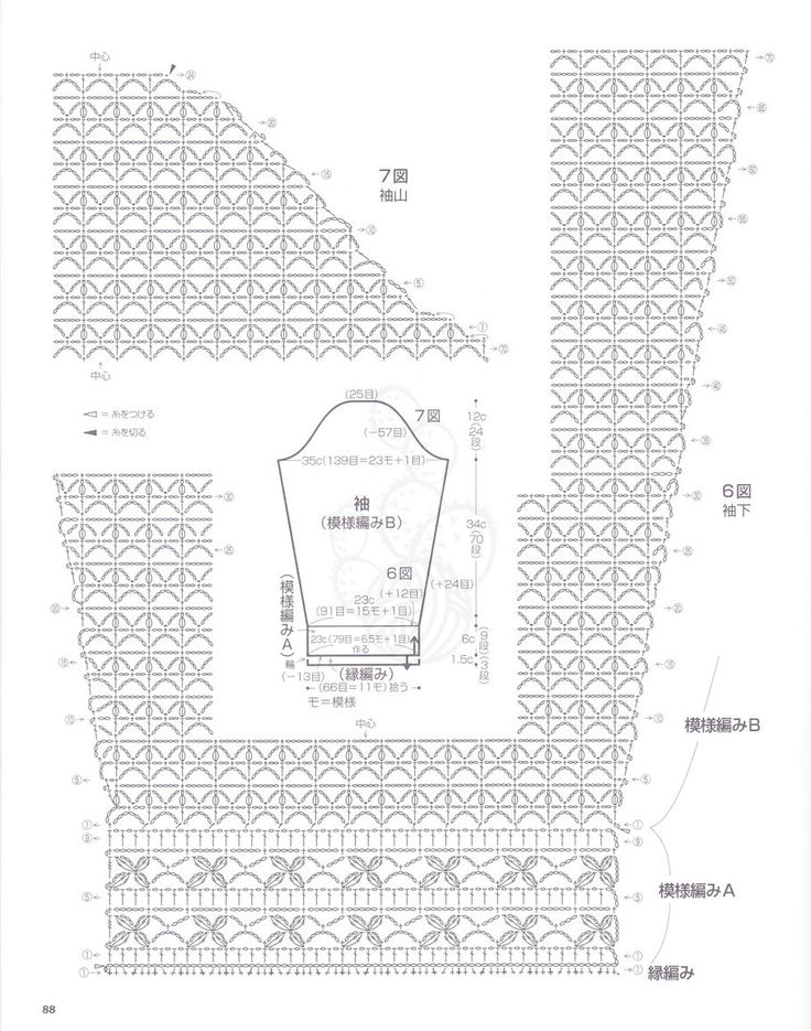 NV80288 志田17 精选二 - 青宁 - 执笔,画心