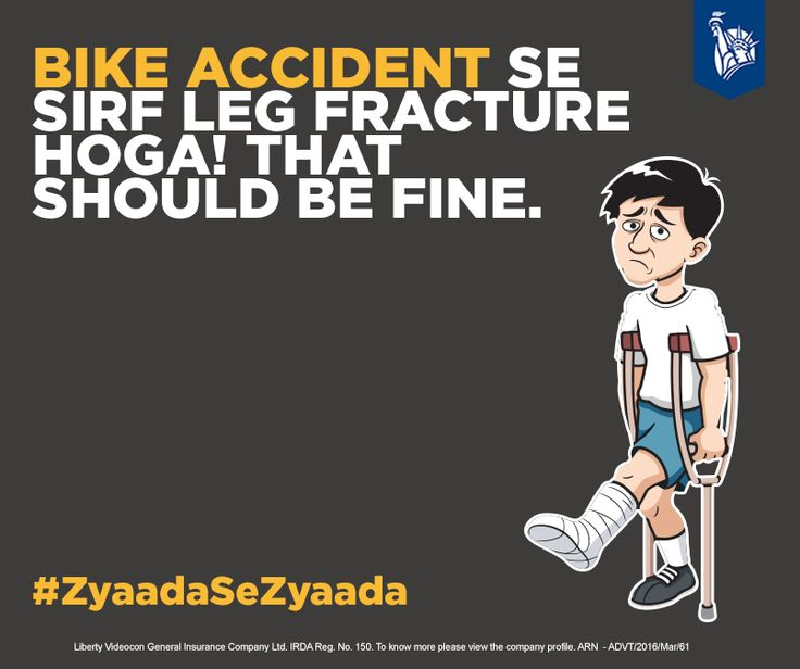 Ignoring signals and rushing to your destination is completely fine. #ZyaadaSeZyaada you'll have to walk around with a fractured leg.