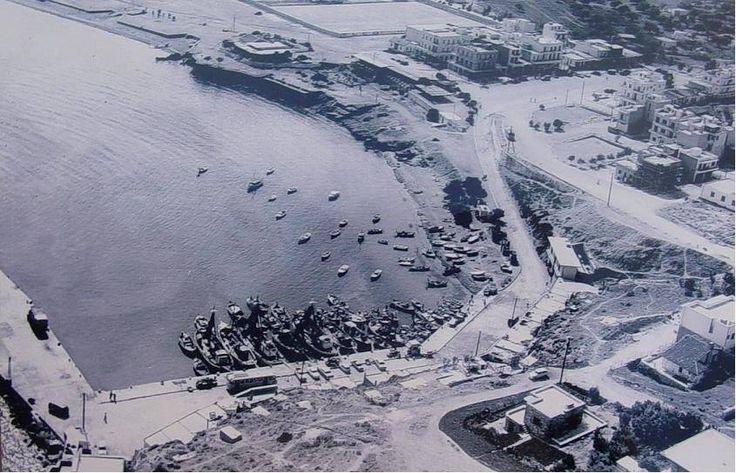 ΡΑΦΗΝΑ 1940-50