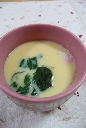 白だしだけで!ちゃちゃっと茶碗蒸し♪ by よっしー食堂 [クックパッド] 簡単おいしいみんなのレシピが247万品