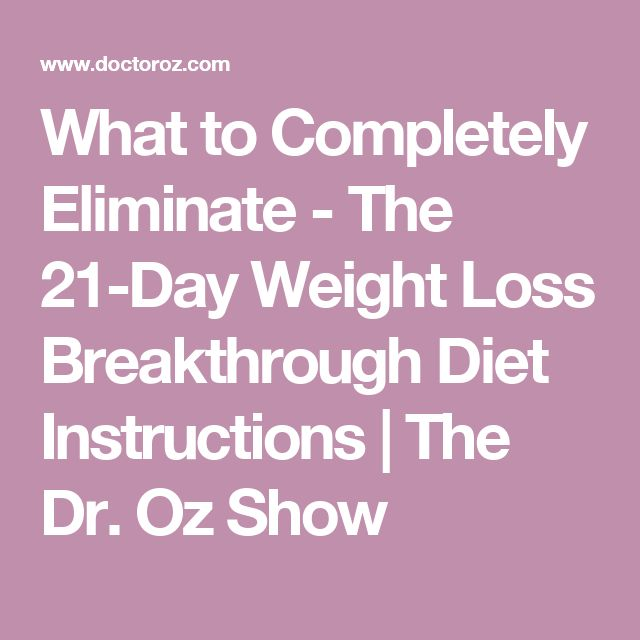 3 day abdominal weight loss pills photo 4