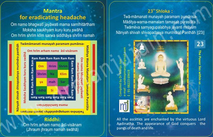 """#Mantra For Eradicating Headache "" For more mantra visit @ http://www.drmanjujain.com"