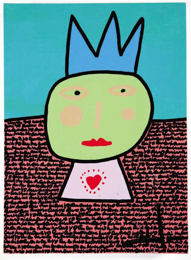 <span>Los rasgos de sus obras son fàcilmente reconocibles, tanto en forma como en colorido. </span></p>