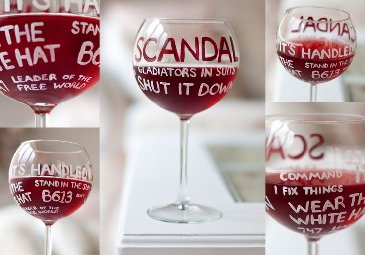 Olivia Pope Wine Glass: The ONLY wine glass for true Gladiators in Suits by JocelynArielle on Etsy