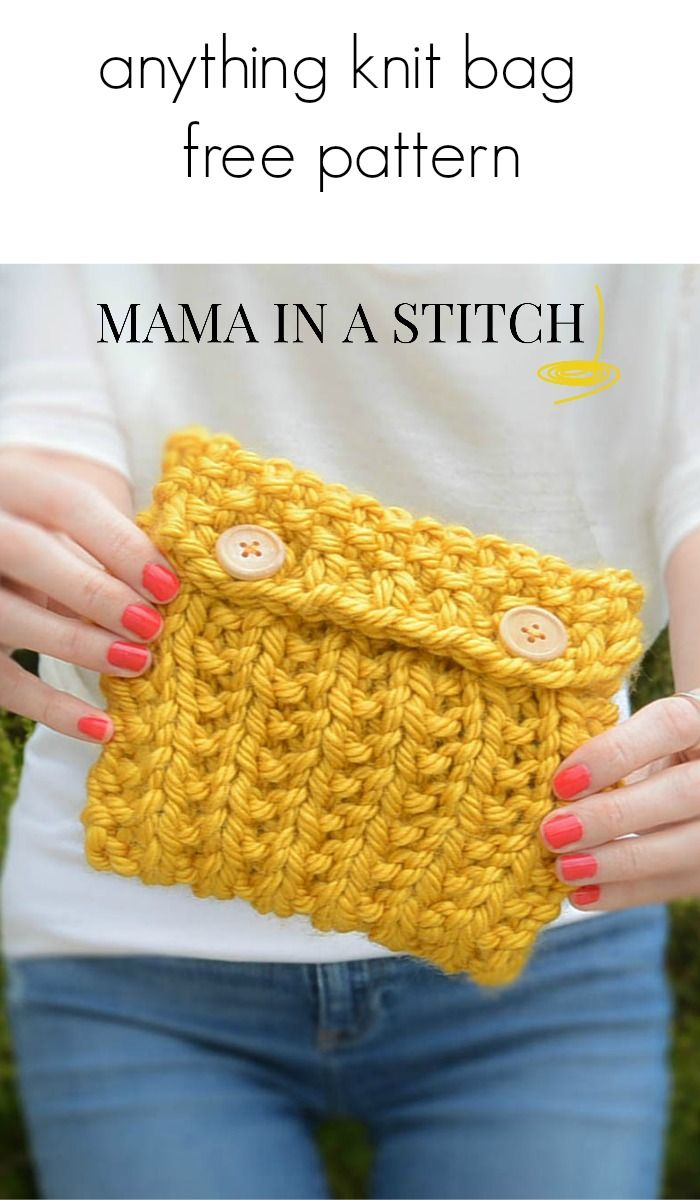 Anything Knit Pouch - an easy little knit project to use up your leftover super bulky yarn #freepattern #knitting #bag