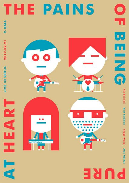 The Pains of Being Pure at Heart Poster   Sticky Monster Lab