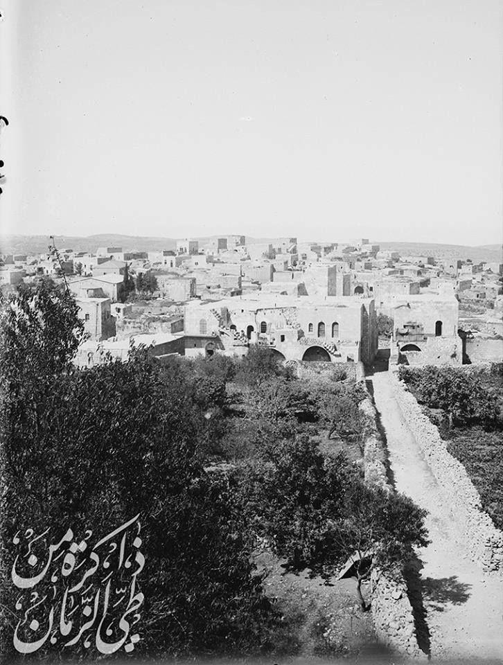 Ramallah, Palestina, 1900.