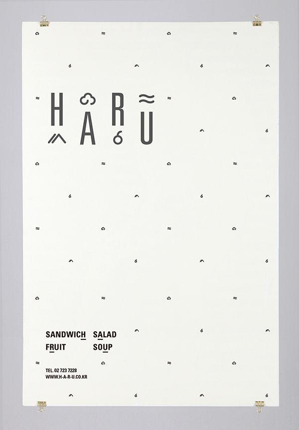 H-A-R-U on Behance