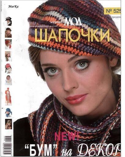 Moa 525 - Patricia Seibt - Picasa Web Albums