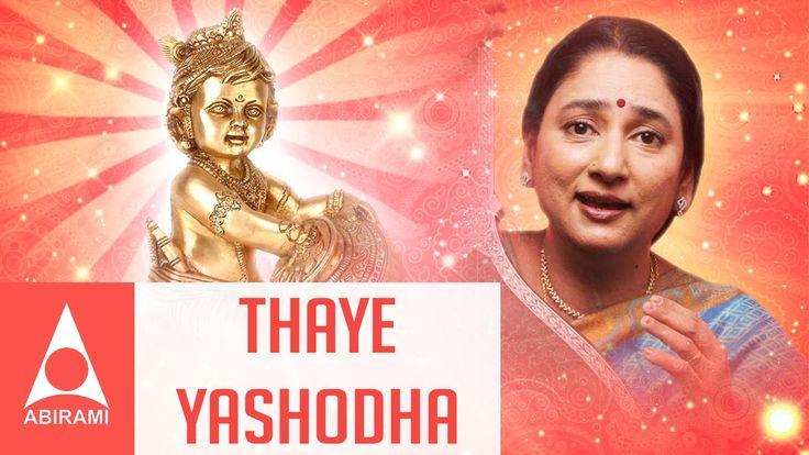 Thaye Yashodha - Muraleedhara - Subhashini Parthsarathy - L Krishnan - Songs of Krishna - non stop krishna bhajans - best shri krishna bhajans - best lord krishna bhajans - krishna bhajans collection - krishna bhajans - krishna bhajan - radha krishna bhajans - krishna songs - krishna - lord krishna - radha krishna - bhajans - bhajan - lord krishna bhajans - bhajans of krishna - bhajan krishna - shri krishna bhajans - shri krishna bhajan - popular krishna bhajans - shree krishna bhajans - sri…
