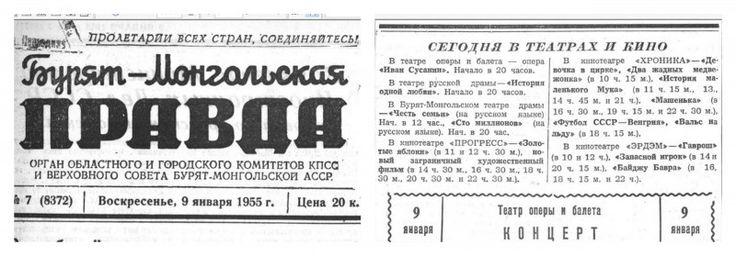 Лента liudmila1971