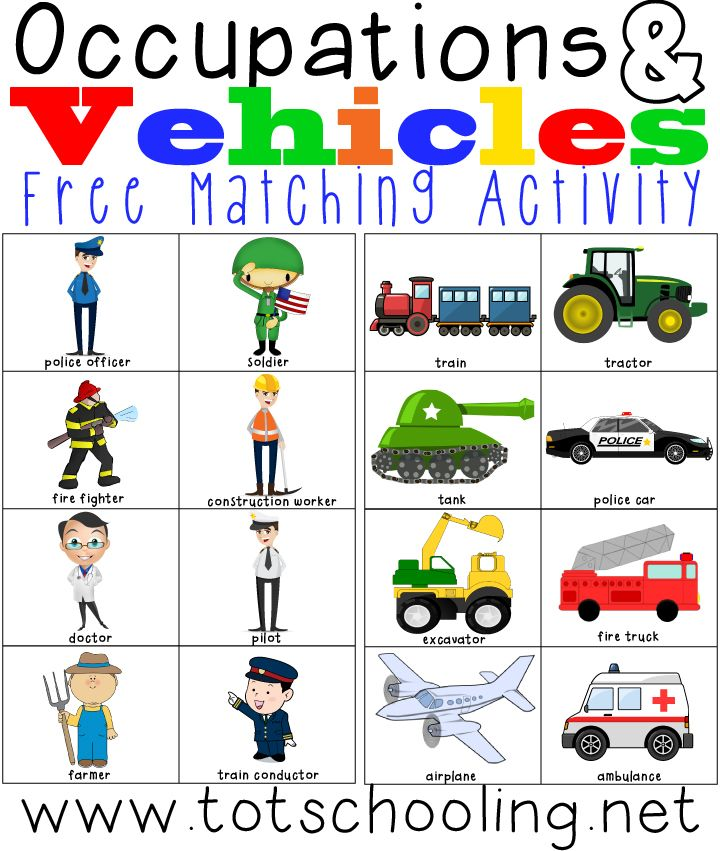 Match eight different occupations to the vehicle used in each occupation with thisFREE matching activity.Great for Father's Day or for a community helpers