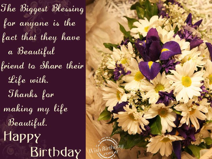 The 25 best Happy birthday beautiful friend ideas – Greeting Birthday for Friends