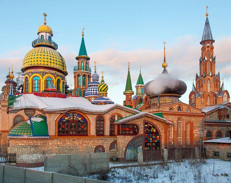 Republic of Tatarstan. Kazan. Temple of all religions.