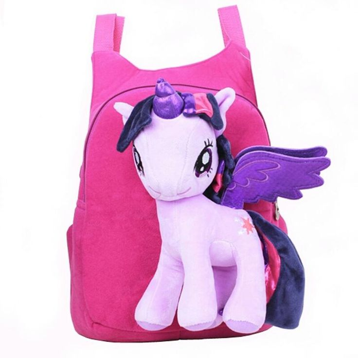 Cute 3D My Little Pony Plush Backpack