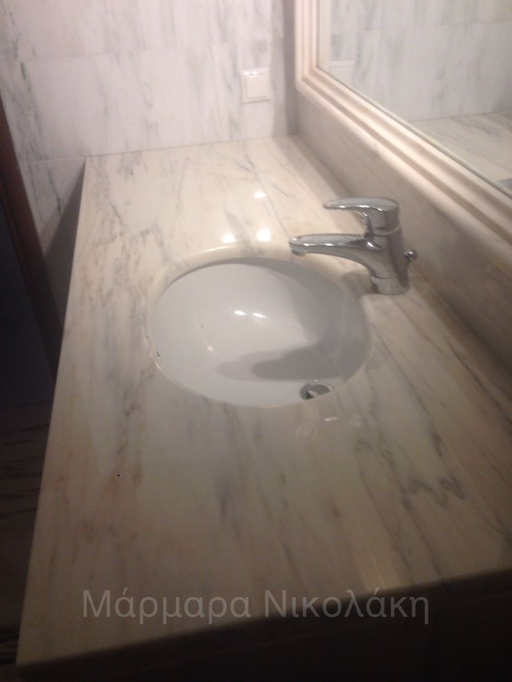 Marble Rossa Portogallo (bathrooms - μπάνια - πολυτελείας - μαρμάρινα - luxury - μοντέρνα)