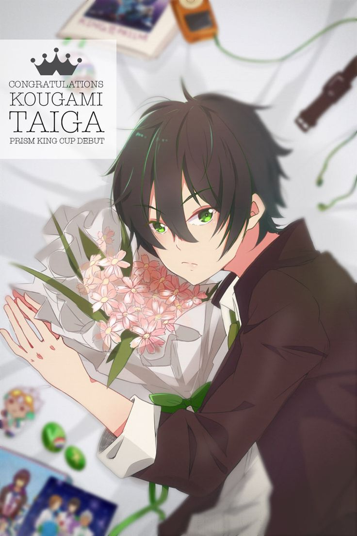 Taiga Kougami King of Prism by Pretty Rhthm
