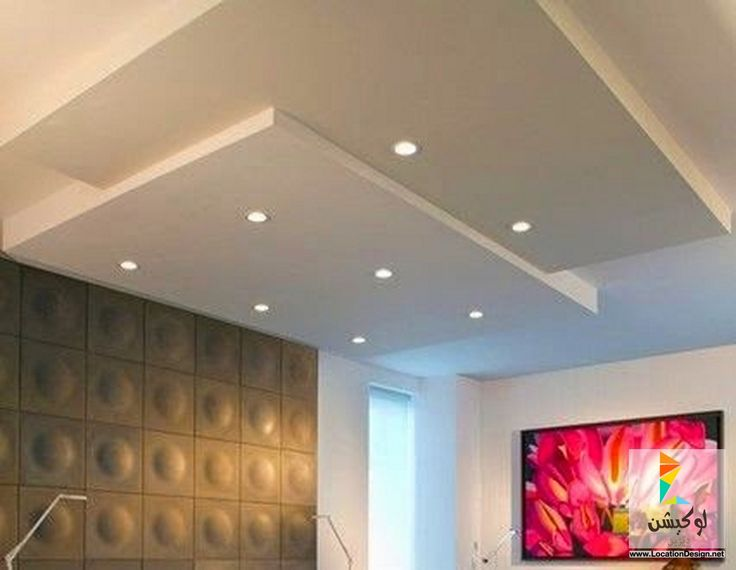 DIY a dropped ceiling light box Ceiling lights, Ceilings and Lights - faux plafond salle de bain pvc