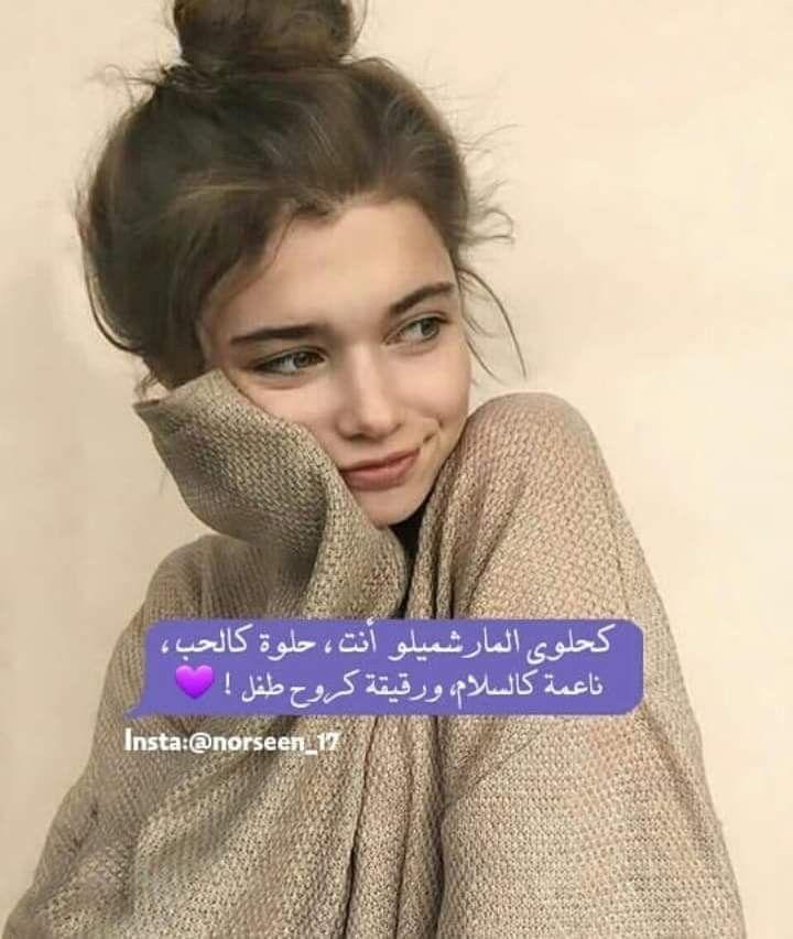 والجمال حين ركع لك كان يبكي Wisdom Quotes Life Beautiful Words Cool Words