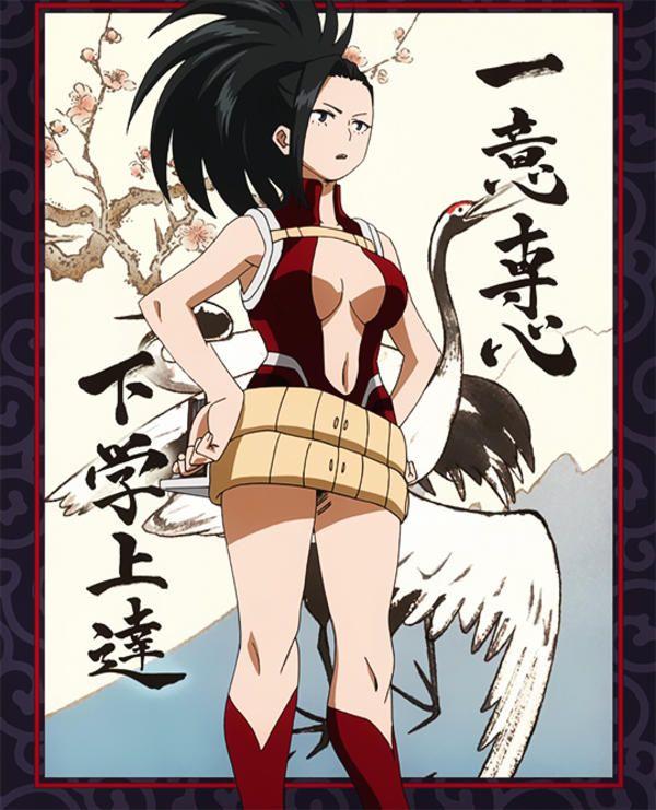 Momo Yaoyorozu My Hero Academia In 2021 My Hero Academia My Hero Hero