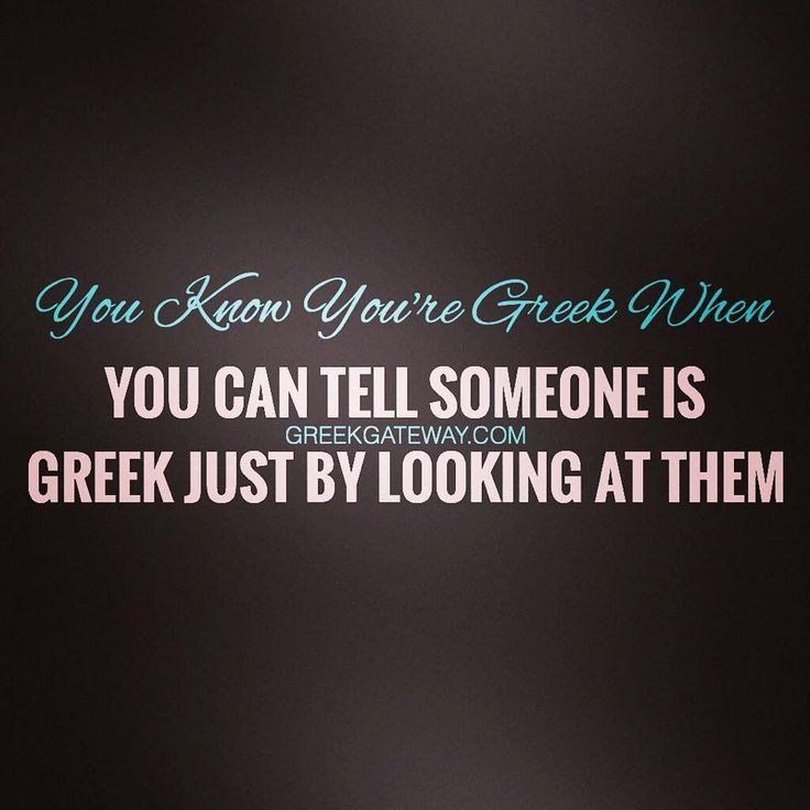 You know you're Greek when..