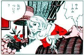 「モンキーパンチ 原画」の画像検索結果