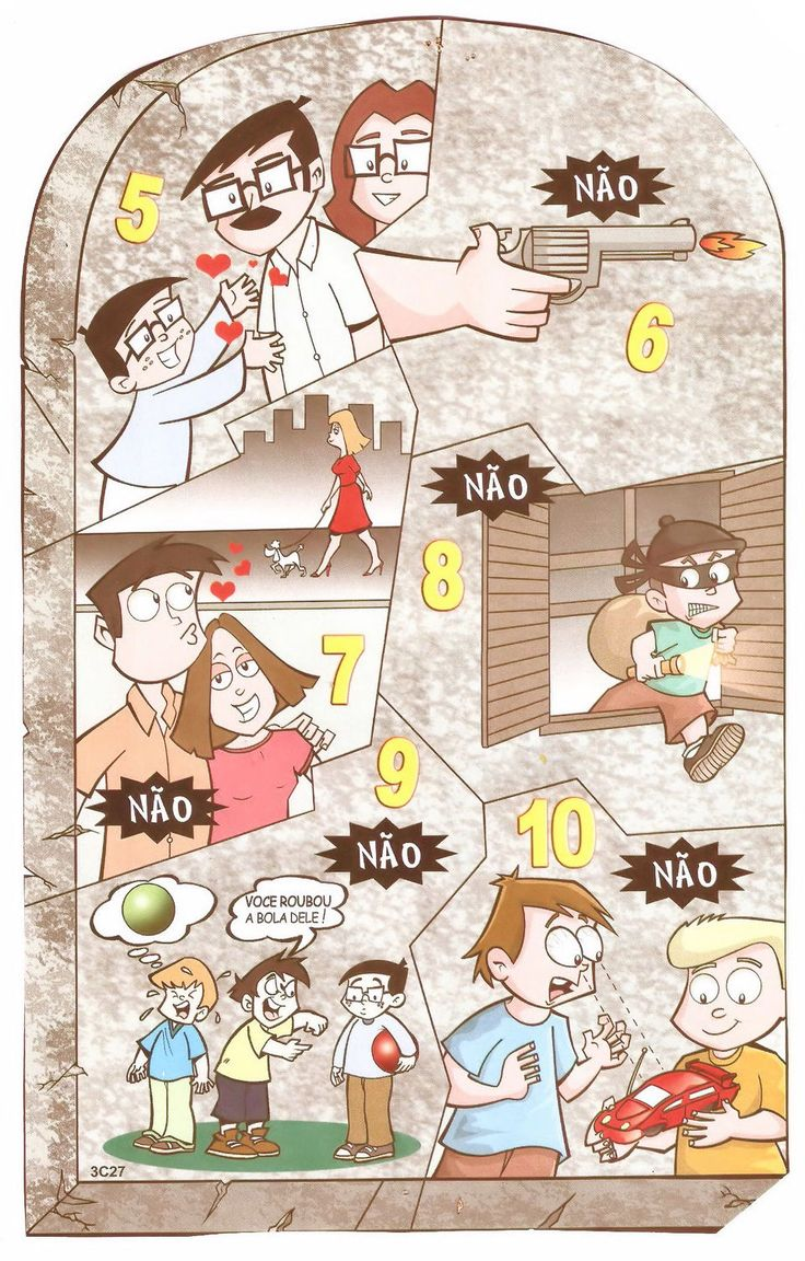 Картинки 10 заповедей для детей, чашкой кофе руках