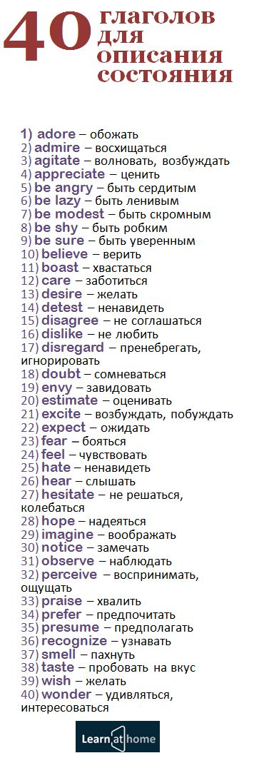 40 Russian words.