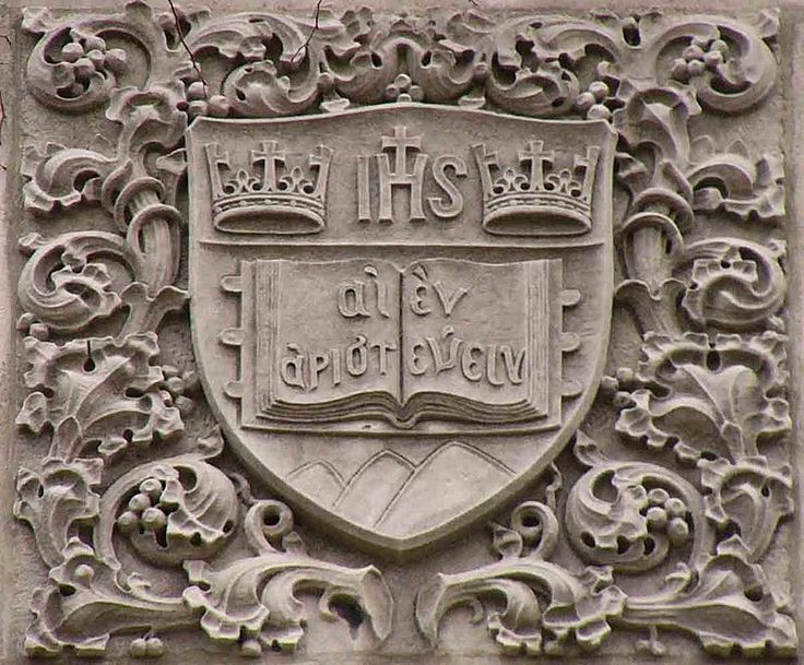 Bapst engraving of BC motto - List of Greek phrases - Wikipedia, the free encyclopedia