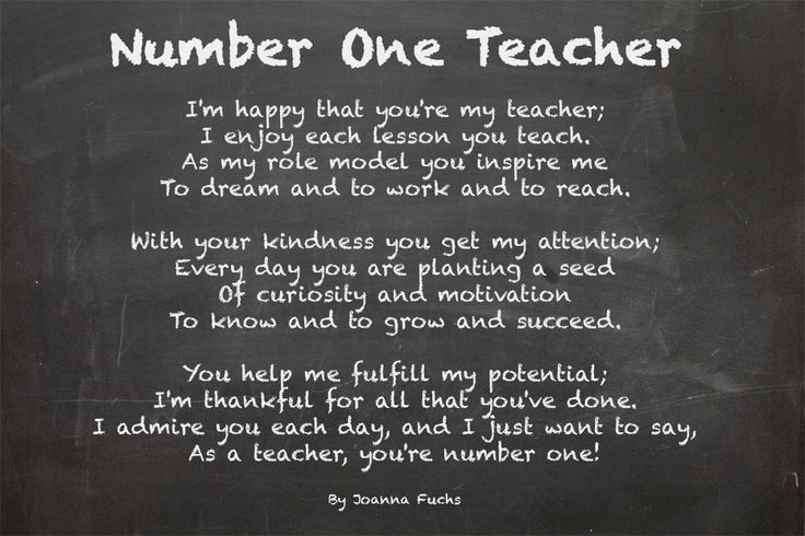 poems forteachers | Teacher Appreciation Poems | NonProfit Central's Treasury ...