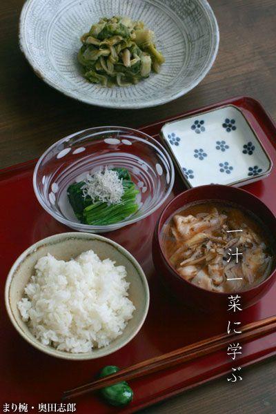【一汁一菜】お味噌汁中心の食事:お味噌汁中心の食事 豚肉の薄切り、ささがき牛蒡、胡椒