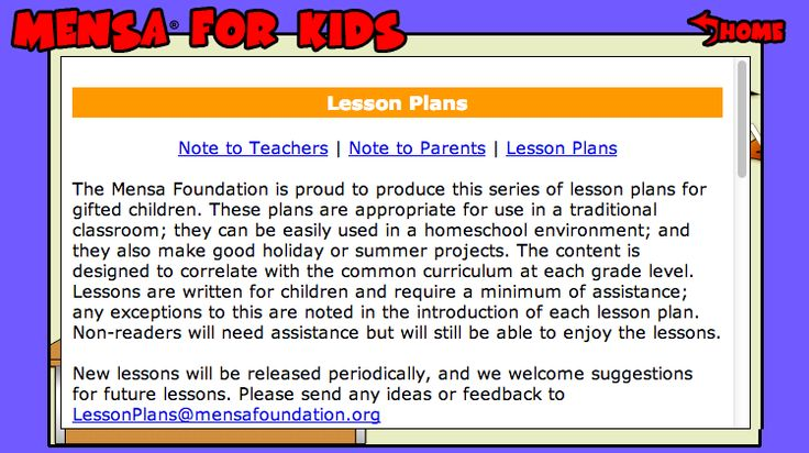 http://www.mensaforkids.org/lessons/Quotations/MFKLessons-Quotations-all.pdf Gifted and Talented Lesson Plans from Mensa